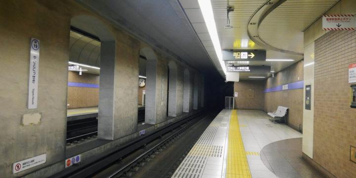東京で不動産投資! まず都心の地下鉄を把握しよう!