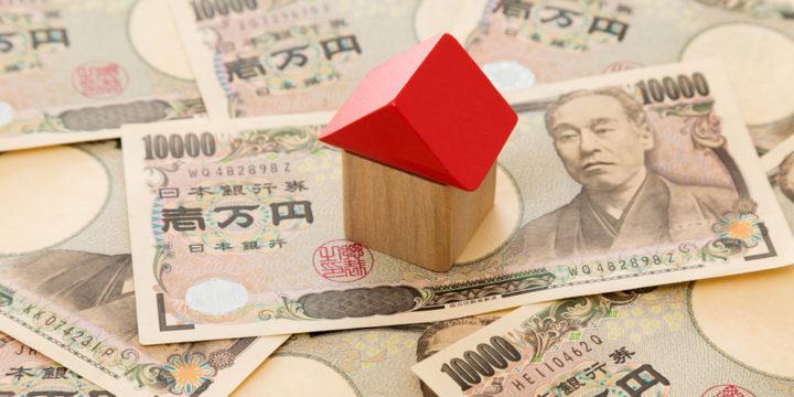 平成30年公示地価発表!住宅地の全国平均10年ぶりの上昇