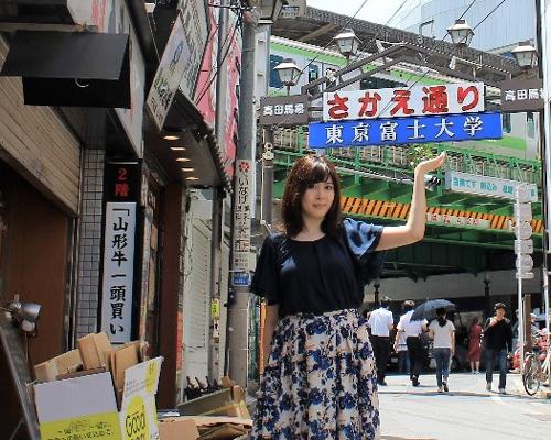さかえ通り商店街(東京富士大学入口)