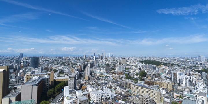 「条例規制」で23区にワンルームマンションは建たない?~東京ワンルームマンション投資が人気~